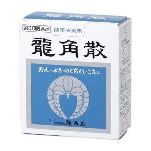 Amazon.co.jp (日本亚马逊)海淘返利