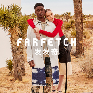 Farfetch 發發奇海淘返利