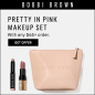 Bobbi Brown Cosmetics (芭比波朗)海淘返利
