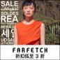 Farfetch海淘狗亚app官方