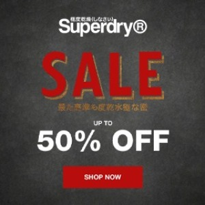 Superdry(US)海淘返利