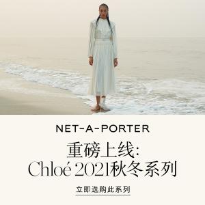 NET-A-PORTER APAC海淘返利
