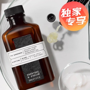 Crabtree & Evelyn (瑰珀翠)海淘返利