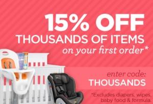 Diapers.com海淘返利