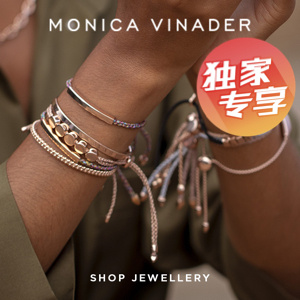 Monica Vinader(US)海淘返利