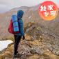 MountainSteals.com海淘返利
