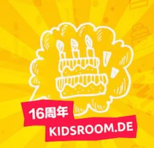 Kidsroom.de海淘返利