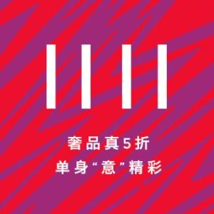 YOOX China海淘返利