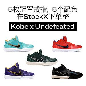 StockX海淘狗亚app官方