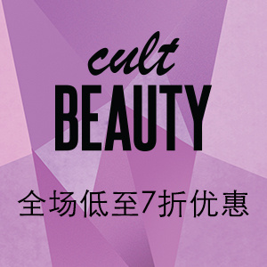 Cult Beauty海淘返利