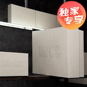 LN-CC海淘返利