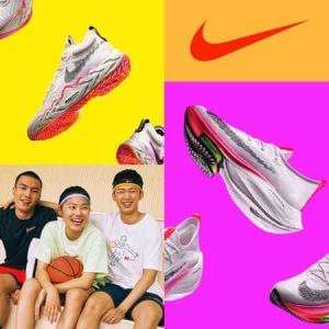 Nike Asia Pacific海淘返利