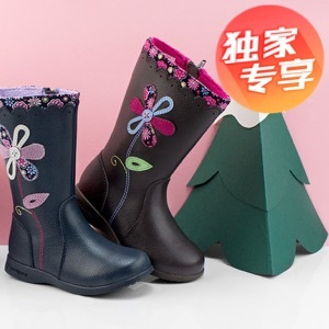 Pediped Footwear海淘返利