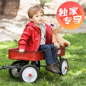 Pediped Outlet海淘返利