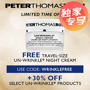Peter Thomas Roth (彼得罗夫)海淘返利